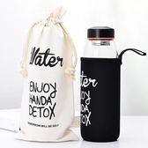 水杯 韓國 Water玻璃大容量水瓶800ml(送潛水杯套+高級麻布杯套)     【KCG123】-收納女王