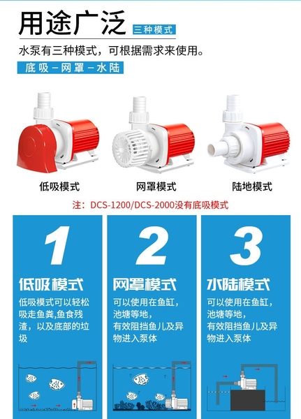 {台中水族} DB- DCS-6000 智能正弦波DC變頻馬達-6000L/H 特價 原廠3年保固