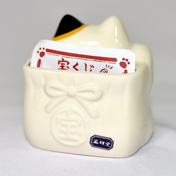 樂透威力彩中獎 祈福招財貓 福開運大吉 擺飾 藥師窯日本製 陶器