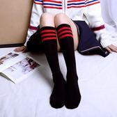 中筒襪子女平膝韓版學院風日系長筒半截小腿夏季高筒長襪韓國薄款 韓幕精品