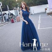 韓版公司年會晚禮服女新款時尚宴會禮服連衣裙長款顯瘦春冬季 衣涵閣