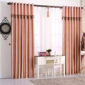 加厚全遮光布料成品窗簾 簡約現代隔音隔熱臥室客廳飄窗特價清倉