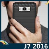 三星 Galaxy J7 2016版 戰神碳纖保護套 軟殼 金屬髮絲紋 軟硬組合 防摔全包款 矽膠套 手機套 手機殼