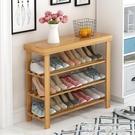 鞋架鞋架換鞋凳鞋櫃實木簡約現代經濟型多層可坐門口客廳鞋架簡易家用LX 童趣屋 免運