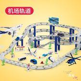 電動軌道車賽車套裝合金小火車停車場跑道汽車玩具兒童男孩XW 萊爾富免運