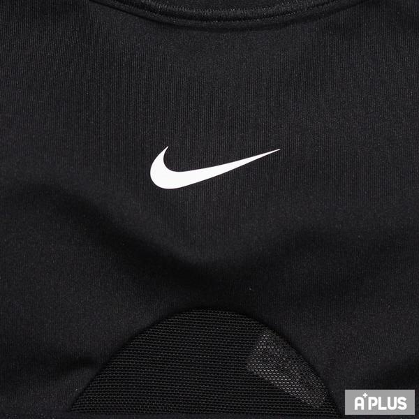 Nike 女 運動內衣 AS W NK DF INDY U-NECK BRA 中度支撐-CZ4463630/CZ4463010