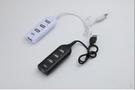 【MK馬克】USB 2.0 一拖四 4埠 HUB集線器 USB擴充器