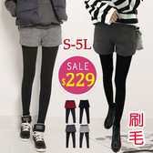 BOBO小中大尺碼【6993】刷毛中腰假二件內搭長褲 共4色 S-5L 現貨
