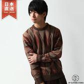 稜紋條毛衣 立體感針織衫 圓領針織衣