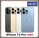 ~~預購~~ iPhone 13 Pro...