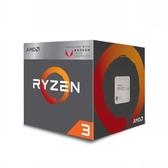 【綠蔭-免運】AMD R3-3200G  CPU