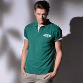 【JEEP】網路限定 純色經典POLO衫-綠色