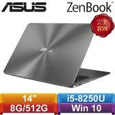 ASUS華碩 ZenBook UX430UN-0101A8250U 14吋筆記型電腦 石英灰