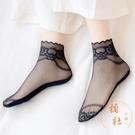 3雙裝 襪子女薄款絲襪純棉底淺口短筒船襪蕾絲襪短襪隱形【橘社小鎮】