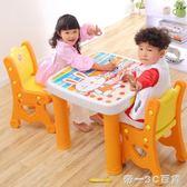 雙層加厚寶寶幼兒園學習桌椅幼兒桌子組合兒童桌椅 塑料桌套裝【帝一3C旗艦】YTL