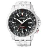 CITIZEN星辰Eco-Drive光動能飛航時尚腕錶BJ7071-54E原廠保固兩年