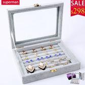 首飾盒 小號珠寶箱 戒指盤耳環項鍊手鍊展示收納首飾包裝盒【快速出貨超夯八折】