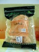 美綠地 山珍猴菇85g/包