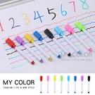 白板筆 白板擦 磁吸式 磁性白板筆 細字白板筆 可擦筆 文具 磁吸 可擦式白板筆【Y010】MY COLOR