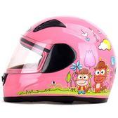 四季寶寶兒童頭盔冬季小孩全盔覆式男孩摩托車安全帽女童保暖『CR水晶鞋坊』