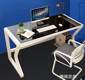 電腦台式桌家用簡約現代電腦桌子經濟型書桌簡易寫字台雙人電腦桌MBS『潮流世家』