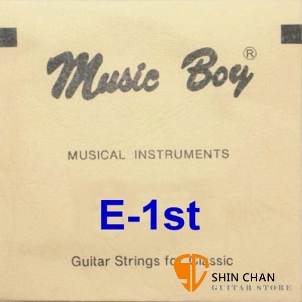 Music Boy 古典吉他 第一弦【E弦/E-1st】