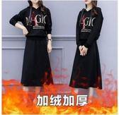 中大尺碼 XL-5XL連帽大學T半身裙套裝29012 /韓版中長款過膝寬松長袖超火衛衣時尚套裝女神兩件套