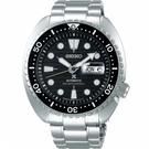 SEIKO 精工 PROSPEX SCUBA 陶瓷圈機械錶 4R36-06Z0D SRPE03J1