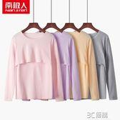 純棉孕婦衛生衣上衣秋冬哺乳衛生衣喂奶衣月子服單件產婦線衣襯衣  3C優購