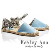 ★2017春夏★Keeley Ann夏日悠閒~夏威夷草繩編織蛇紋質感真皮平底涼鞋(藍色)