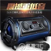 便攜式無線K歌藍芽音箱重低音炮插卡戶外家用手機電腦大功率音響WD 電購3C