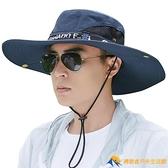 遮陽帽子男釣魚防曬太陽透氣夏款漁夫帽【勇敢者戶外】