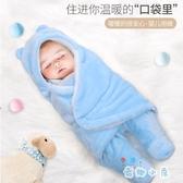 初生嬰兒睡袋包被新生兒繈褓包巾春秋抱被【奇趣小屋】