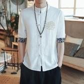 中國風亞麻襯衫男裝中式短袖麻料刺繡中袖上衣大碼棉麻七分袖襯衣   圖拉斯3C百貨