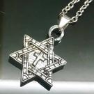 雙面雕刻大衛星希伯來之星十字架項鍊