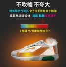 烘鞋器除臭殺菌家用神器鞋子紫外線臭氧消毒烤鞋器烘乾器乾鞋器機YYJ 阿卡娜