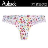 Aubade-BAHIA&MOI有機棉S-L丁褲(花園)PY經典