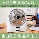 usb小風扇可充電迷你隨身靜音學生宿舍辦公室桌面台式電扇手持便攜式小型寢室床上大風力制冷