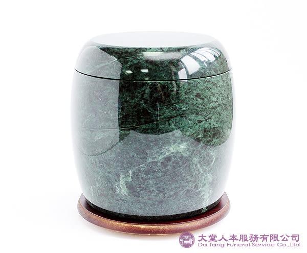 【大堂人本】中國大陸碧玉 骨灰罐