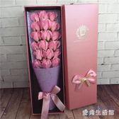 情人節仿真花玫瑰仿真花束康乃馨禮盒送媽媽女友創意生日禮物 AW1637『愛尚生活館』