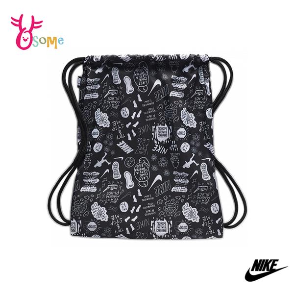 NIKE束口袋 束口後背包 運動背包 防潑水 A0500#黑白◆OSOME奧森鞋業