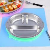 304不銹鋼兒童餐盤分格餐盒加深快餐具碗幼兒園卡通學生寶寶 居享優品