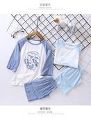 兒童莫代爾套裝夏季薄款男童中大童睡衣春秋長袖空調服家居服透氣 夢幻鋪子