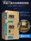 保險櫃家用辦公80cm 單門密碼指紋防盜大型保險箱雙層保險櫃 【全館免運】