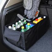 汽車后備箱儲物箱收納箱摺疊整理箱車載內飾多功能置物箱車內用品  ATF  聖誕免運