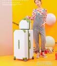 旅大俠復古旅行箱直角男女潮韓版面向拉桿箱旅行箱子小型20寸24寸QM 依凡卡時尚