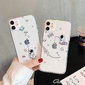 蘋果手機殼 卡通宇航員適用iPhone12/mini/11/pro/max手機殼蘋果11/xr/ 榮耀 618