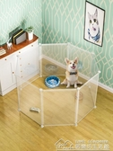 貓寵物圍欄柵欄室內家用小型犬超大自由空間隔離網門欄貓籠子 YYJ全館免運