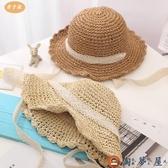 兒童綁帶草帽遮陽帽防曬帽子海灘邊帽女童親子帽【淘夢屋】