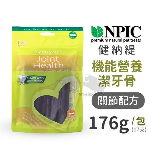 PetLand寵物樂園健納緹 NPIC機能營養潔牙骨-關節 皮毛 腸胃